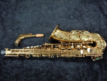 95% Original Lacquer Engraved Selmer Mark VII Alto Sax - Serial # 260651
