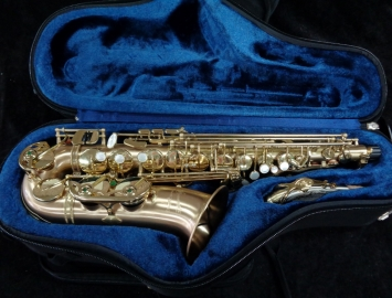 Great Deal on a P Mauriat Le Bravo 200 Alto Sax - LIKE NEW - Serial # PM0600117