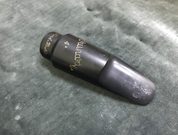 Vintage Brilhart Hard Rubber 4* Alto Sax Mouthpiece - Shachter Refaced - Serial # 106554