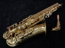 Awesome! Yamaha Custom Z 82ZII Alto Sax – Stripped Brass Alto Sax, Serial #D86696