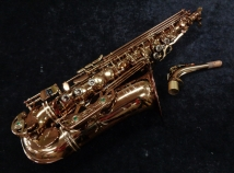 "P. Mauraiat 67RXCL ""Influence"" Alto Saxophone in Dark Cognac Lacquer, Serial # PM1208516"