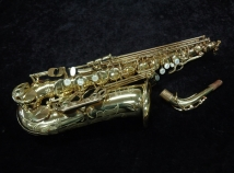 Beautiful Selmer Paris SIII Alto Sax in Gold Lacquer, Serial #607031