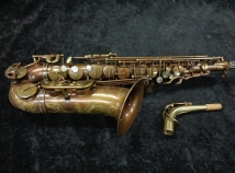 P. Mauriat System 76 Custom Class II Alto Sax in Raw Brass – No High F#, Serial #PM0920913