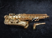 Near Mint! Yamaha 82ZII Custom Z Gold Lacquer Alto Sax, Serial #E16443