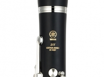 New Yamaha YCL-255 Beginner Bb Clarinet